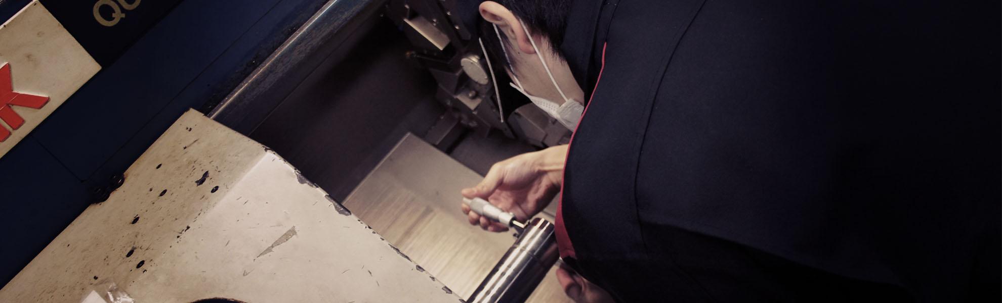 切削・焼入・研磨・表面処理 全加工を少ロットにて対応いたします